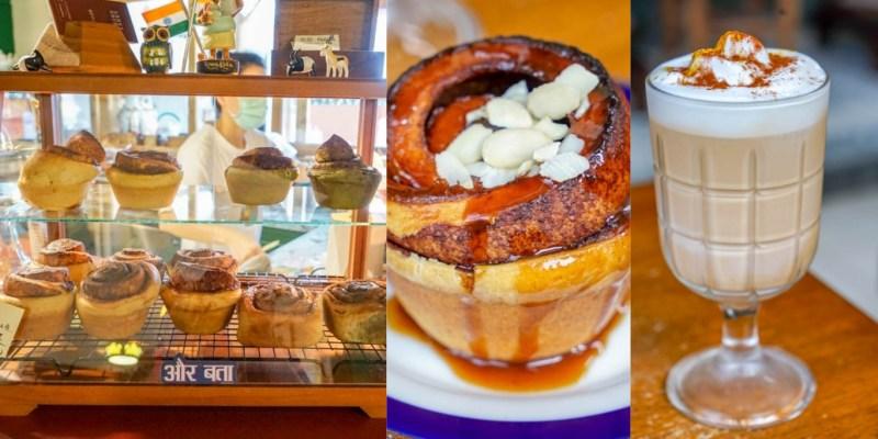 Chai Pù茶部   台中西區好吃肉桂捲、印度香料奶茶,異國香料撞擊出的美味。