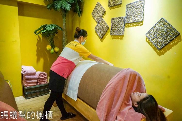 貝洛絲國際美妍館 | 彰化市美容美體推薦,湯之花岩盤浴,日本正宗岩盤浴體驗。