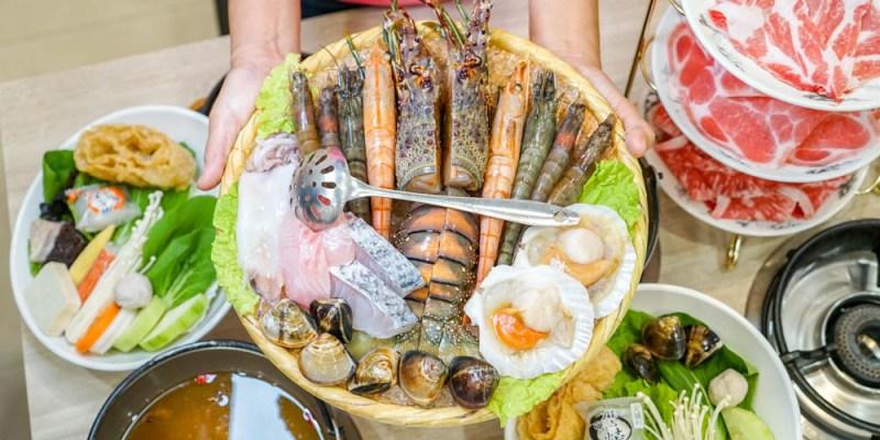 沐日食光獨享鍋 | 彰化市鍋物推薦,雙人超值餐499起,野生七彩大龍蝦,高CP值鍋物。