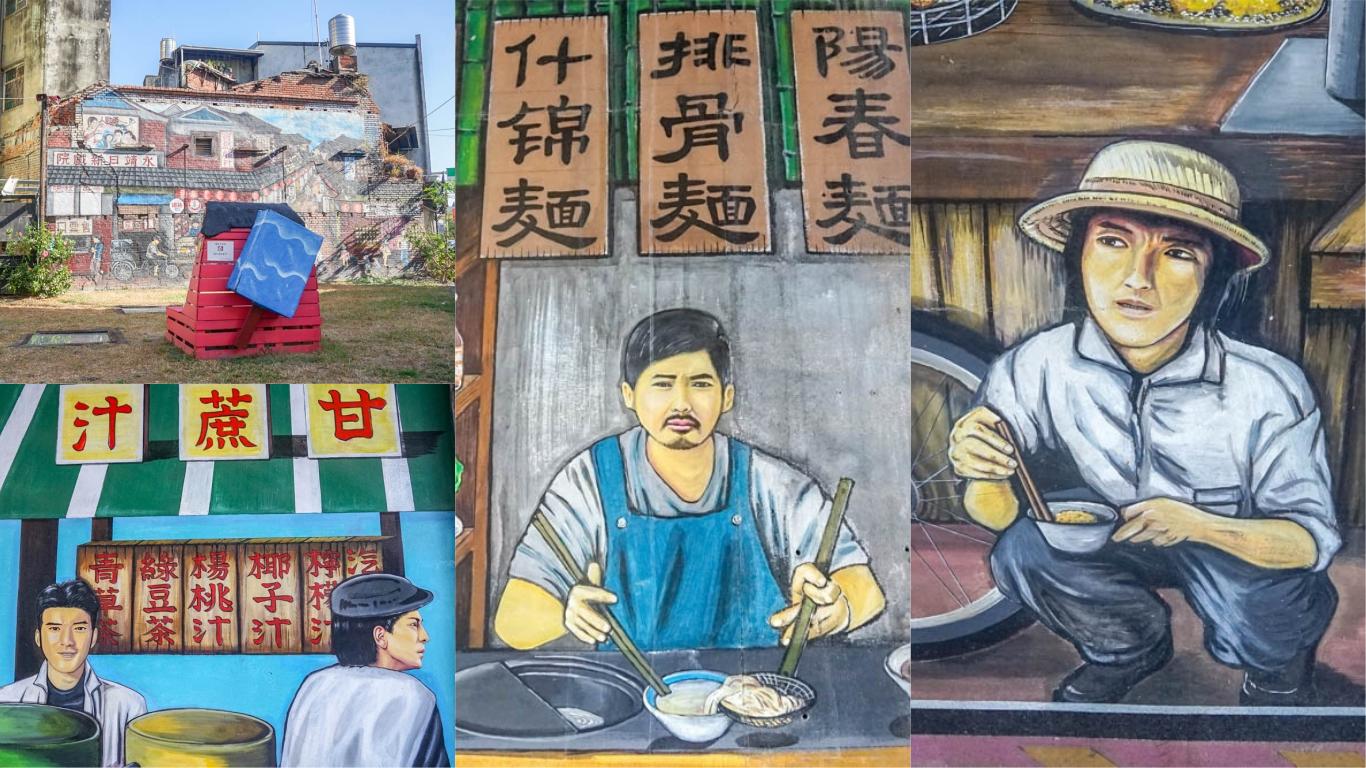 永靖故事牆   永靖特色彩繪故事牆,道出質樸鄉間回憶,永靖當地畫家蔣鴻銘作品。