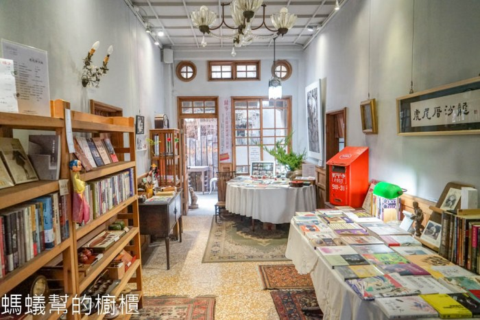 虎尾厝沙龍 | 雲林虎尾巷子裡老屋書店寶庫,書香、茶點、咖啡,沉浸優雅氣氛裡。
