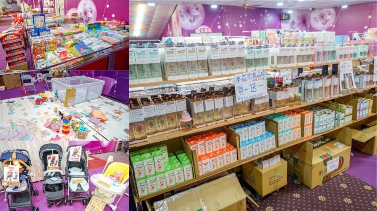 晴天寶寶斗六場   專業婦嬰用品特賣會,奶瓶買一送一,童裝兒童推車、玩具圖書、育嬰用品等,全面超低促銷價。