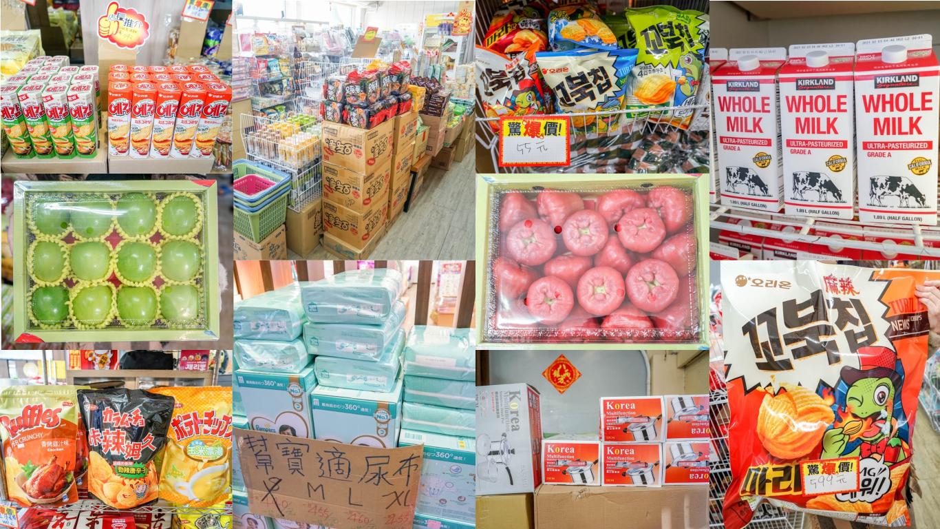 員林6扣4團購趣   彰化員林團購推薦,生活用品、異國零食、生鮮食品、好市多商品團購。