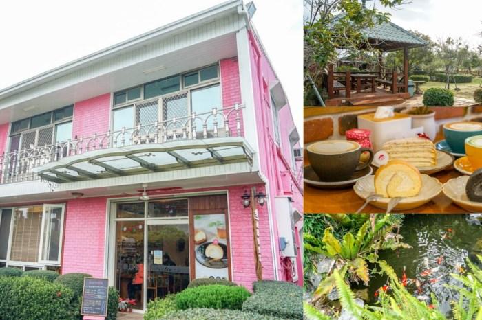 南田牧野家   南投名間田野中粉色甜點店,特色千層蛋糕、甜點、咖啡飲料,近南投139縣道。