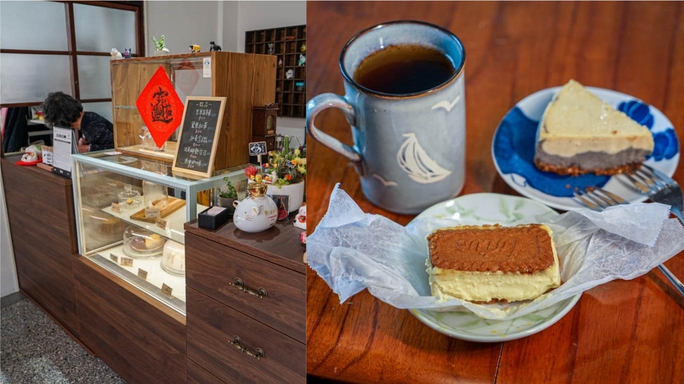 一天一天OneDayOneDay   彰化市巷弄裡甜點屋,蓮花脆餅結合乳酪,甜點、吐司、飲品。