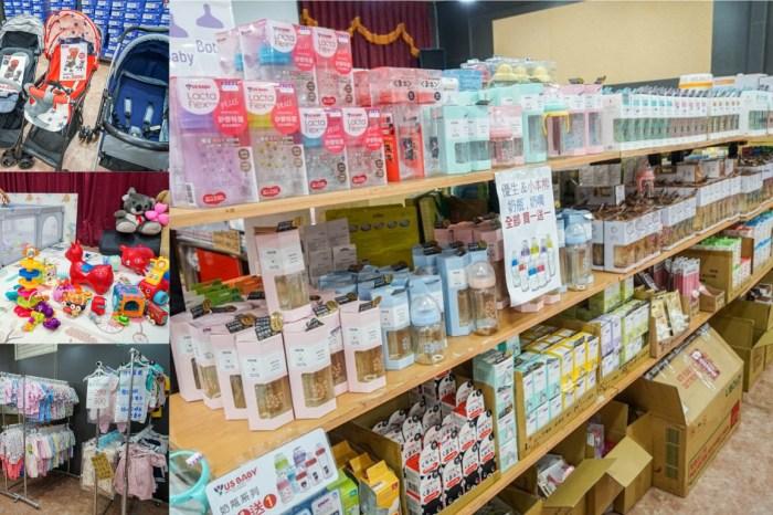 晴天寶寶嘉義場 | 專業婦嬰用品特賣會,精品奶瓶買一送一,童裝、玩具圖書、育嬰用品、居家用品等,全面超低促銷價。