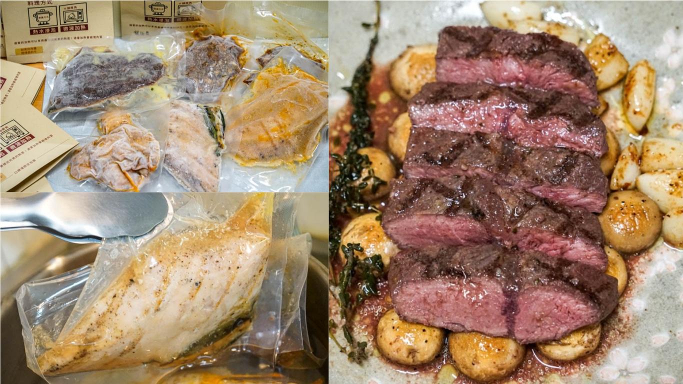 完美熟度雞胸肉 | 細緻多口味舒肥雞胸肉、美國choice板腱牛肉,將餐廳的口味帶到家裡。