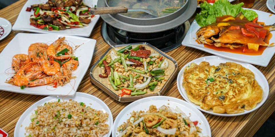 自強現撈快炒 | 彰化市熱炒美食推薦!各式海鮮料理,現炒類90元起,朋友家族聚餐首選。