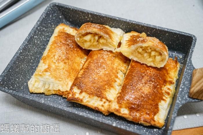 吐司蘋果派 | 免派皮,使用吐司製作簡單好吃,肉桂蘋果內餡,零失敗甜點。