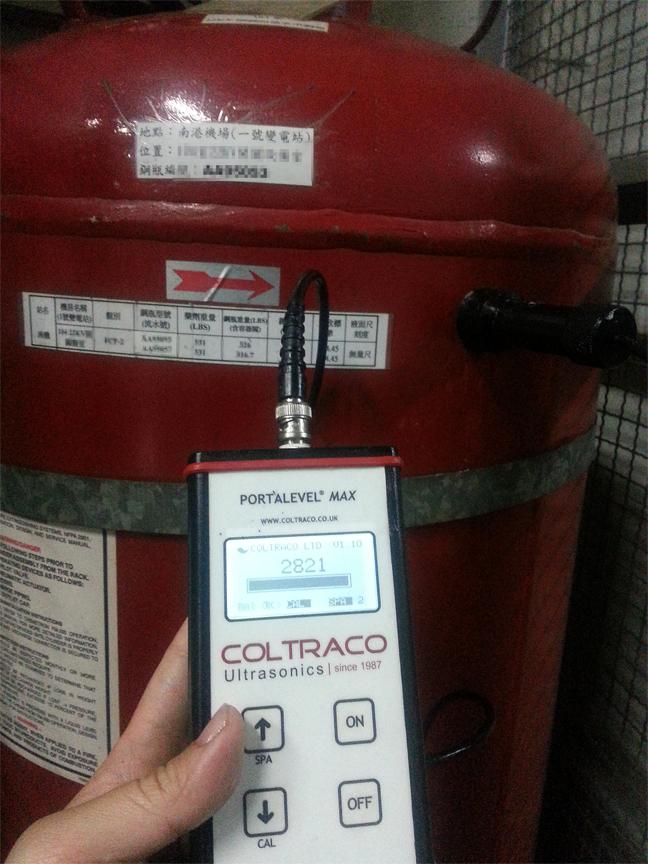 FM200消防鋼瓶液位量測,旭儀,消防鋼瓶