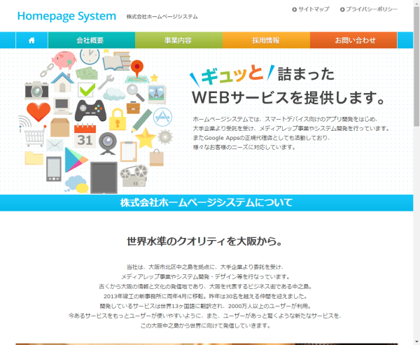 home-page-system-top