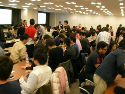 Discussion Time in Bounen Kaigi 2007