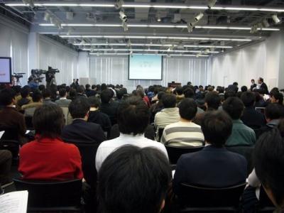 Niconico Douga Press Conference 2008-03-05