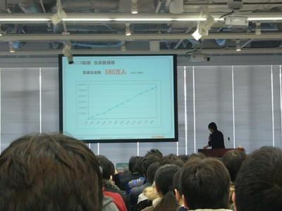 Niconico Douga has 5.6 million users