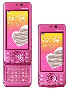 docomo-cellphone