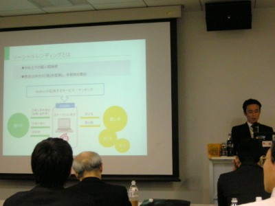 Senoo's Presentation