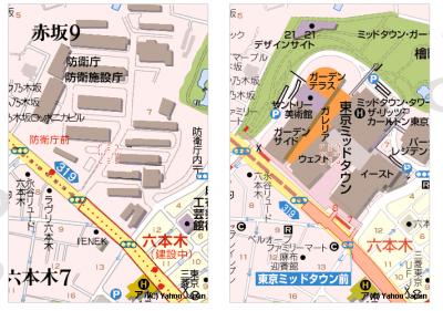 tokyo-mid-town-on-tokyo-decade