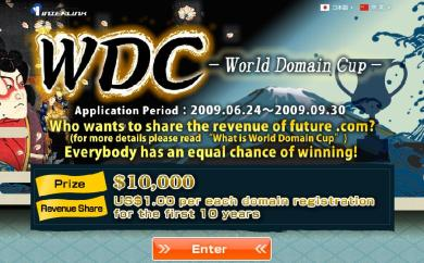 Screenshot of World Domain Cup