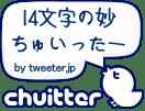 chuitter-logo