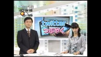 nhk-twitter-good-morning-japan-screenshot