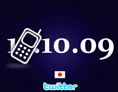 twitter-japanese-cellphone-teaser