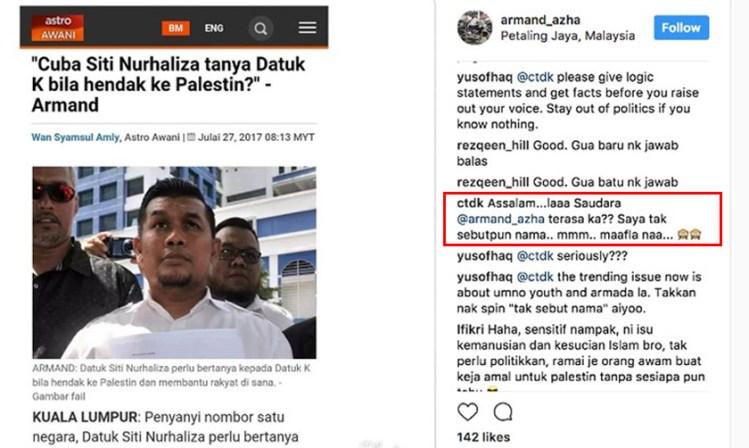 Komen yang ditinggalkan oleh Datuk Siti Nurhaliza di Instagram Armand
