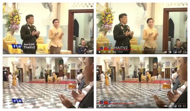 Tangkap layar sebahagian rakaman daripada video berdurasi dua jam yang disiarkan secara langsung menerusi rangkaian televisyen ThaiTV2 .