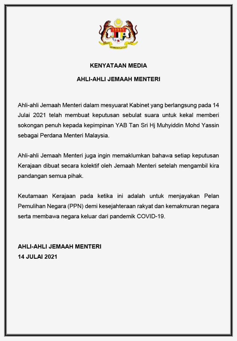 Perkara itu dicapai Jemaah Menteri dalam mesyuarat Kabinet yang berlangsung hari ini.