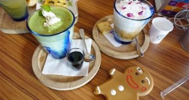 ▌食記 ▌台北。松山區。南京東路站|Coffee Smith / 工業咖啡廳 #影音食記