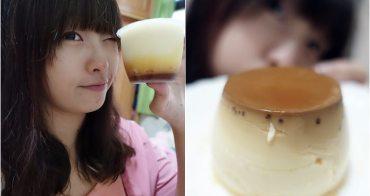 ▌試吃 ▌愛妞布丁 AI NIU。真材實料用心製作的好吃布丁。最愛焦糖口味#宅配