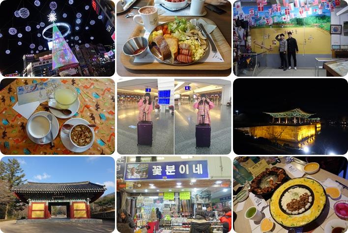 韓國行程 ▌2015冬季小旅行,釜山慶州滑雪去,四天三夜【2016/07/01更新】