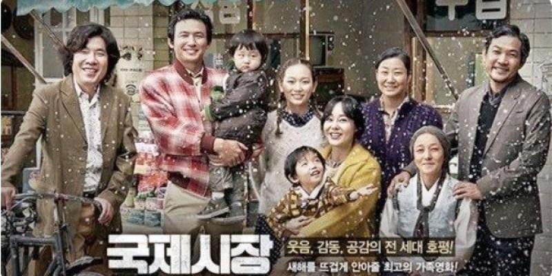 電影 ▌國際市場(국제시장)/半世紀的諾言,整部電影讓我好感動哭慘了!! (IMDb 7.7分)