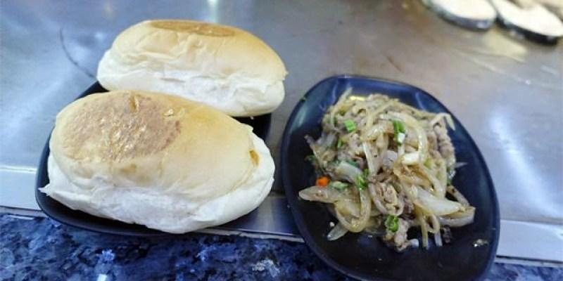 ▌食記 ▌新北中和。南勢角站 撰食鐵板燒 整份套餐有肉又有花枝