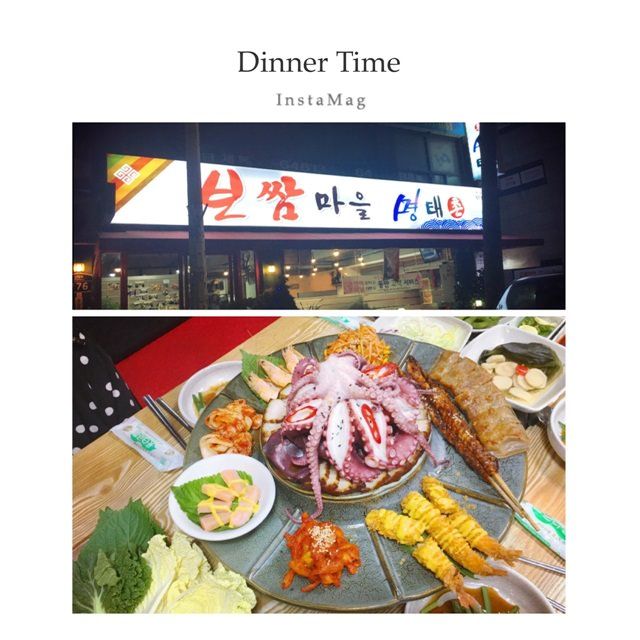 韓國 ▌2016!京畿道+仁川自由行 太陽的後裔拍攝地+美食景點連線Day4