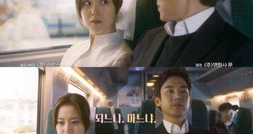 韓國電影 ▌那天的氛圍그날의 분위기 mood of the day
