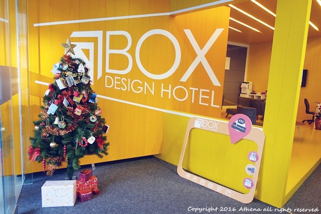 台中住宿 ▌台中博客創意旅店 taichung box design hotel 住宿心得