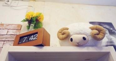 韓國首爾 ▌回基站(123) 可愛的羊咩咩咖啡店 양이 춤을 추는 커피네