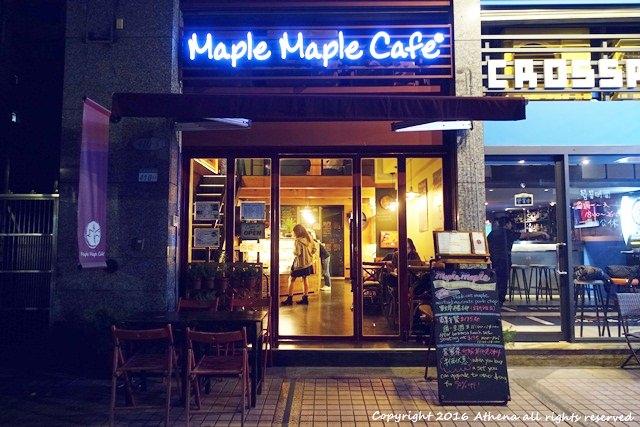 台北 ▌永春站 : 好吃鹹派推薦 Maple Maple Cafe 平日不限時/插頭WIFI