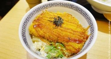 台北 ▌南勢角站 : 連鎖日式料理  海力士日本料理 小菜飲料湯 吃到飽