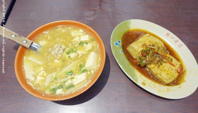 台北 ▌深坑美食 廟口豆腐 王水成 食尚玩家推薦!來到深坑一定要吃的