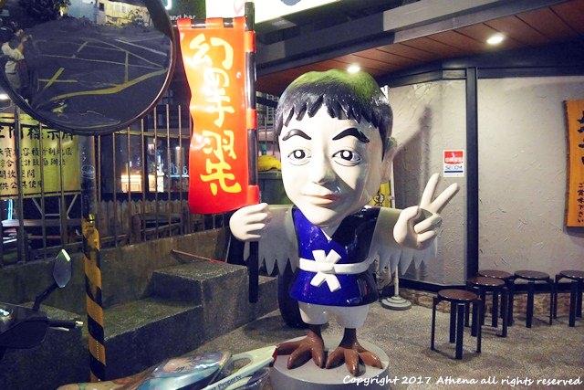 台北 ▌市政府站 世界的山將 夢幻手羽先雞翅 真的超好吃 來自名古屋的名店