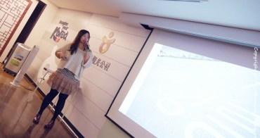 演講記錄 ▌冬奧G-1 韓國自由行講座 170210【Free @ KOREA】#影音