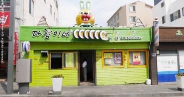 韓國 ▌濟州島自由行 : 西歸埔市區人氣飯捲 다정이네 兔子飯捲 招牌魩仔魚飯捲 辣的好吃