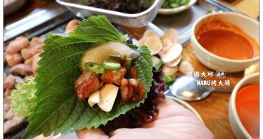 韓國 ▌大邱超人氣美食:Maru마루막창烤腸專賣店.韓流天王RAIN也來吃過《加小菲專欄》