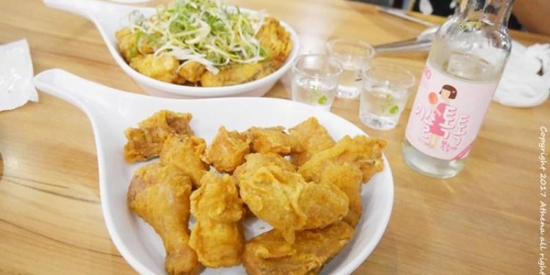 台北食記 ▌國父紀念館站:起家雞 Cheogajip 光復店 韓國炸雞品牌 建議多人來吃