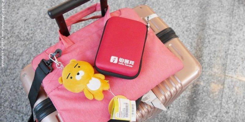 韓國 ▌桃園機場->仁川機場 CI 160 搭乘心得+使用遊客邦的WIFI遊韓國(機場取還)