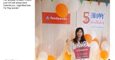 活動 ▌foodpanda 空腹熊貓 五週年生日慶 簡單訂餐四步驟 不出門就可以吃美食 好方便