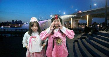 韓國 ▌明洞(424) 明洞旅遊情報中心 拿資料的好去處 免費韓服體驗 拍照機器真有趣