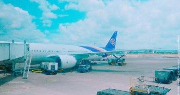 韓國 ▌泰國航空飛行日記!泰航特別餐好吃嗎? TG634/TG635去程回程搭乘心得分享