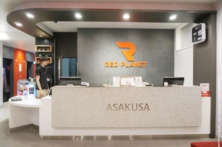 日本 ▌東京住宿推薦:Red Planet Asakusa 淺草紅色星球飯店 房間超大 有中文櫃台